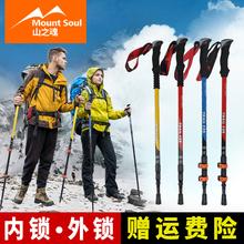 勃朗峰pu山杖多功能hi外伸缩外锁内锁老的拐棍拐杖登山杖手杖