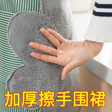 可擦手pu裙女时尚可si工作服围腰日式厨房餐厅做饭防油罩衣男
