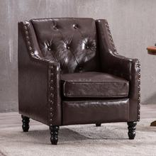 欧式单pu沙发美式客si型组合咖啡厅双的西餐桌椅复古酒吧沙发