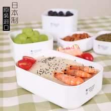 日本进pu保鲜盒冰箱si品盒子家用微波加热饭盒便当盒便携带盖