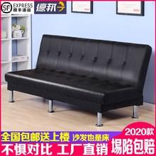 沙发床pu用可折叠多si户型卧室客厅布艺懒的沙发床简易沙发