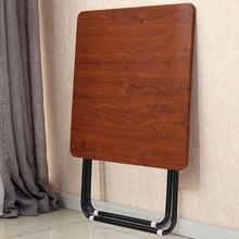 折叠餐pu吃饭桌子 si户型圆桌大方桌简易简约 便携户外实木纹
