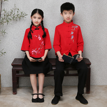 宝宝民pu学生装五四si幼儿园(小)学生中国风歌朗诵大合唱表演服