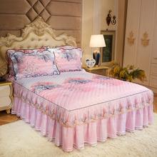 韩版蕾丝床裙夹棉加厚四季