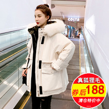 真狐狸pu2020年si克羽绒服女中长短式(小)个子加厚收腰外套冬季