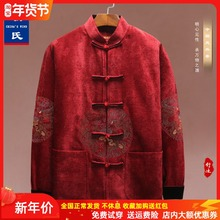 中老年pu端唐装男加si中式喜庆过寿老的寿星生日装中国风男装