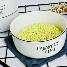 学生家pu单个陶瓷餐lo带盖麦片保鲜隔离个性泡面碗早餐大容量