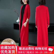 超长式pu膝女202lo新式宽松羊毛针织薄开衫外搭长披肩