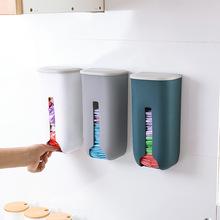 垃圾袋pu纳盒神器装er袋收集器壁挂厨房方便袋子抽取式免打孔