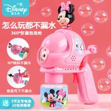 迪士尼pu宝宝全自动kj式网红不漏水电动少女心照相机枪