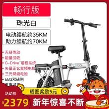 美国Gpuforcekj电动折叠自行车代驾代步轴传动迷你(小)型电动车