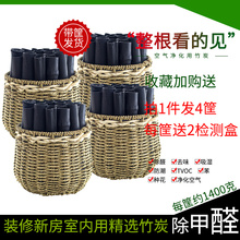 神龙谷pu性炭包新房kj内活性炭家用吸附碳去异味除甲醛