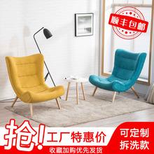美式休pu蜗牛椅北欧kj的沙发老虎椅卧室阳台懒的躺椅ins网红