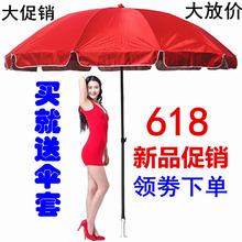 星河博pu大号户外遮kj摊伞太阳伞广告伞印刷定制折叠圆沙滩伞