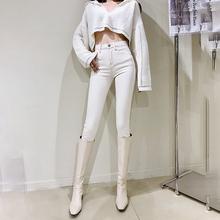 米白色pu腰加绒牛仔kj020新式秋冬显高显瘦百搭(小)脚铅笔靴裤子