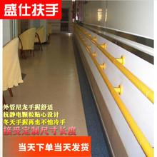 无障碍pu廊栏杆老的kj手残疾的浴室卫生间安全防滑不锈钢拉手