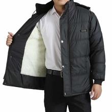中老年pu衣男爷爷冬kj老年的棉袄老的羽绒服男装加厚爸爸棉服