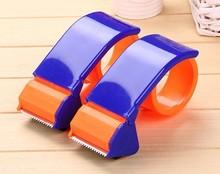 封箱器pu口机胶带打kj胶布切割器座胶纸塑料透明专用实用耐用