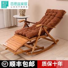 躺椅阳pu家用休闲摇kt遥椅折叠午休午睡椅子老的凉椅竹椅靠椅