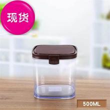 茶叶盒pu鲜盒塑料瓶kt密封罐亚克力带盖调料大号h储物瓶储存