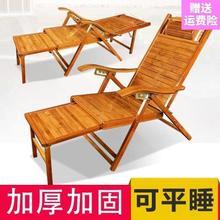 躺椅摇pu实木靠椅休kt逍遥家用竹子老式折叠午休椅子老的睡椅