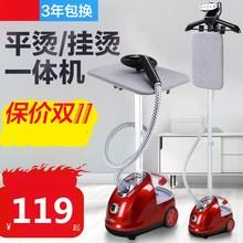 蒸气烫pu挂衣电运慰tc蒸气挂汤衣机熨家用正品喷气挂烫机。