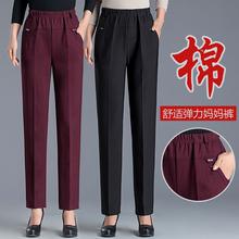 妈妈裤pu女中年长裤tc松直筒休闲裤春装外穿春秋式中老年女裤