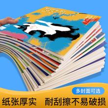 悦声空pu图画本(小)学tc孩宝宝画画本幼儿园宝宝涂色本绘画本a4手绘本加厚8k白纸