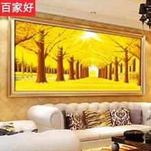 印花线pu十字绣黄金tc厅2021新式风景画2米3米大幅绣全景棉线