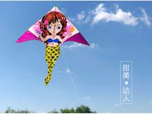 202pu新式卡通可tc宝宝易飞保飞微风美的鱼风筝包邮轮