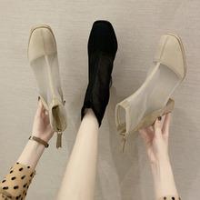 网红粗pu凉鞋女20tc季新式马丁短靴子透气网面镂空凉靴高跟网靴