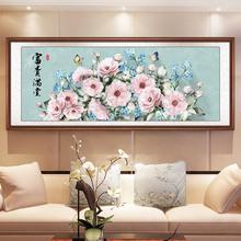 蒙娜丽pu十字绣20tc式线绣客厅花开富贵满堂客厅卧室大幅牡丹花