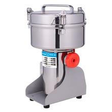 超帅1pu00克商用tc不锈钢电动磨粉机打粉机研磨机