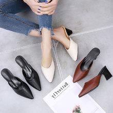 试衣鞋pu跟拖鞋20tc季新式粗跟尖头包头半拖鞋女士外穿百搭凉拖