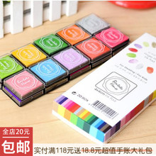 礼物韩pu文具4*4tc指画DIY橡皮章印章印台20色盒装包邮