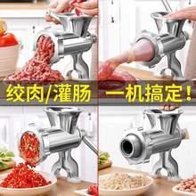 腊肠灌pu家用机机装tc机器 家用灌肠香肠机手摇贯香肠灌肠机