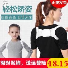 成的专pu防驼春夏驼tc器不勒塑造背带成年防止矫正带扣肩男女