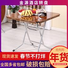 折叠大pu桌饭桌大桌tc餐桌吃饭桌子可折叠方圆桌老式天坛桌子