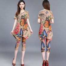 中老年pu夏装两件套tc衣韩款宽松连衣裙中年的气质妈妈装套装