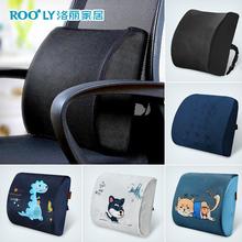 靠垫办pu室护腰靠枕tc制记忆棉靠背学生椅子腰椎腰垫枕头