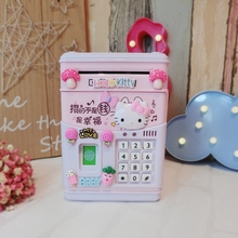 萌系儿pu存钱罐智能tc码箱女童储蓄罐创意可爱卡通充电存