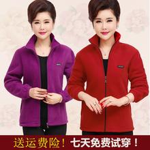 秋冬季pu老年的女装tc套大码卫衣妈妈装秋装摇粒绒上衣夹克衫