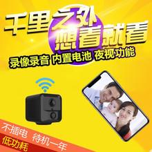 迷(小)型puG摄像头无tcfi可连手机远程家用高清夜视无需网络监控器