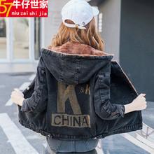 棉服女装短式加绒牛仔20pu99冬季新to瘦拼接棉衣休闲棉袄外套