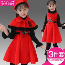 女童装pu衣裙子冬装to主裙套装秋冬洋气裙新式女孩背心裙冬季