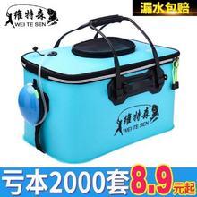 活鱼桶pu箱钓鱼桶鱼tova折叠加厚水桶多功能装鱼桶 包邮