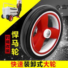 201pu新品望海拉to轮子改装可拆卸加大轮子配件耐用轮