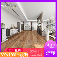 木纹砖pu实木600ia00客厅卧室防滑仿古简约全瓷直边瓷砖地板砖