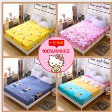 香港尺pu单的双的床ia袋纯棉卡通床罩全棉宝宝床垫套支持定做