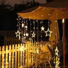 (小)lepu屏幕暖-吊bu树装饰灯汽球带墙壁灯结婚户外广告树枝窗口